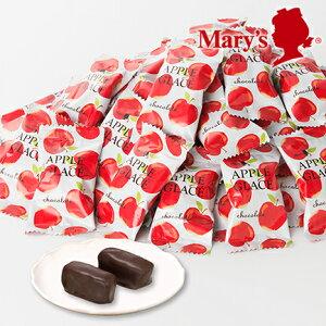 メリーチョコレート オンライン限定 アップルグラッセチョコレート 500g入 お菓子 まとめ買い お買い得 子供 洋菓子 プレゼント スイーツ