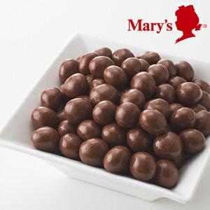メリーチョコレート オンライン限定 マカダミアナッツチョコレート 500g入