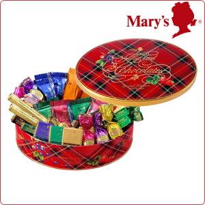 メリーチョコレート チョコレートミックス 286g入 お菓子 詰め合わせ 子供 洋菓子 ギフト プレゼント スイーツ