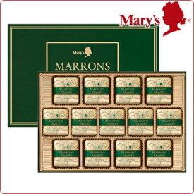 メリーチョコレート マロングラッセ 13個入 栗 お菓子 洋菓子 ギフト プレゼント スイーツ