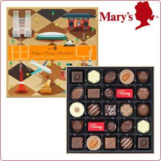 東京粉絲海巧克力25個裝