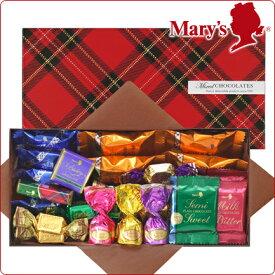 メリーチョコレート チョコレートミックス 160g入 お菓子 詰め合わせ 子供 洋菓子 ギフト プレゼント スイーツ 2019
