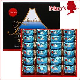 メリーチョコレート 富士山ミニチュアクランチチョコレート 24個入 お菓子 お土産 子供 洋菓子 ギフト プレゼント スイーツ 2019