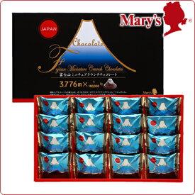 メリーチョコレート 富士山ミニチュアクランチチョコレート 16個入 お菓子 お土産 子供 洋菓子 ギフト プレゼント スイーツ 2019