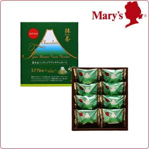 メリーチョコレート 富士山ミニチュアクランチチョコレート(抹茶) 8個入  お菓子 お土産 子供 洋菓子 ギフト プレゼント スイーツ