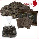 メリーチョコレート オンライン ミスター ブラック