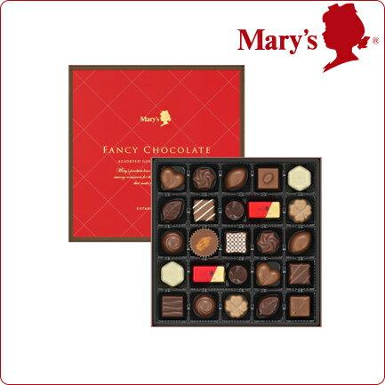 メリーチョコレート ファンシーチョコレート 25個入