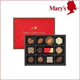 メリーチョコレート ファンシーチョコレート 12個入 お菓子 詰め合わせ 子供 洋菓子 ギフト プレゼント スイーツ