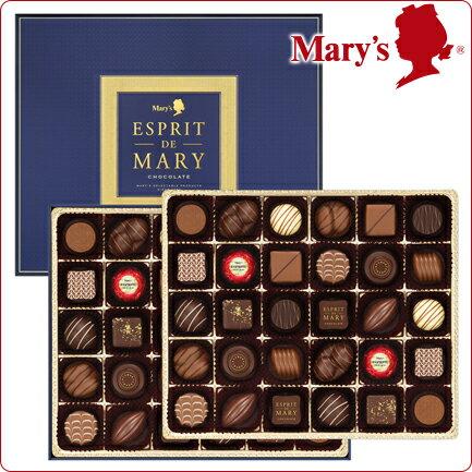 メリーチョコレート エスプリ ド メリー 60個入