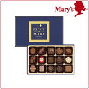 メリーチョコレート エスプリ