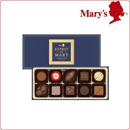 メリーチョコレート エスプリ ド メリー 10個入