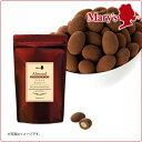 メリーチョコレート オンライン限定 アーモンドチョコレート 500g入 お菓子 まとめ買い 洋菓子 プレゼント スイーツ…