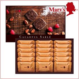 メリーチョコレート カカオフルサブレ 18枚入 焼き菓子 お菓子 お土産 子供 洋菓子 ギフト プレゼント スイーツ 2019