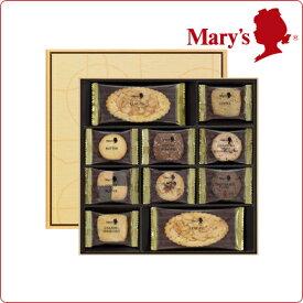 メリーチョコレート サヴール ド メリー 29枚入 お菓子 詰め合わせ 子供 洋菓子 ギフト プレゼント スイーツ 2019