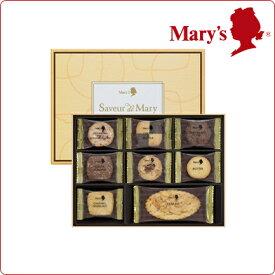 メリーチョコレート サヴール ド メリー 22枚入 お菓子 詰め合わせ 子供 洋菓子 ギフト プレゼント スイーツ 2019