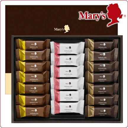 メリーチョコレート ミルフィーユ 20個入 お菓子 詰め合わせ 子供 洋菓子 母の日 ギフト プレゼント スイーツ 2018