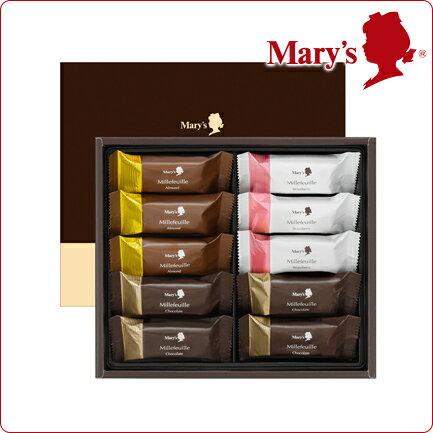 メリーチョコレート ミルフィーユ 10個入