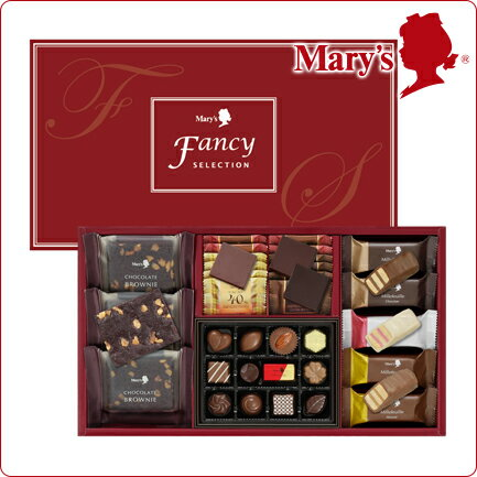 メリーチョコレート ファンシーセレクション 32個入