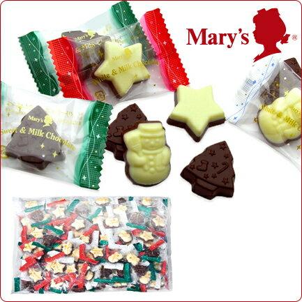 メリーチョコレート スターチョコレート 1kg入