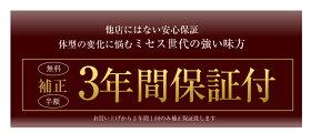 【日本製】ブラックフォーマル前開きショールカラーアンサンブル[喪服/礼服/黒/レディース/ミセス/30代/40代/50代][7号,9号,11号,13号,15号,17号,19号]18-75100824楽天カード分割【コンビニ受取対応商品】