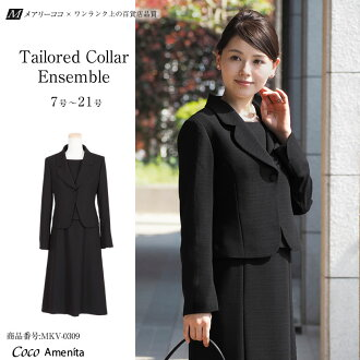 Size unhurried direct sale 7 9 11 13 15 17 19 21 MKV-0309 that is big for 60 generations in 40s in 50s for mourning dress Lady's fastening in front tailored ensemble mourning dress formal dress black Lady's Mrs. 30 generations