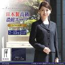 【日本製】【ウール100%】国産 お受験スーツ濃紺ウールアンサンブル(半袖)[7号〜15号]MYJ-0202 お受験 紺 学校説明…