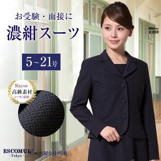 Dark blue ensemble (short-sleeved) [No. 7, no. 9, no. 11, no. 13, no. 15, no. 17] LEV-0202-b [three button jacket, entrance exams, Navy Blue, suits, school briefings, Enterprise, interview, ladies]