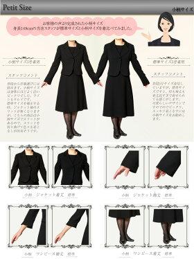 【小柄サイズ】ブラックフォーマルラウンディッシュテーラードスーツ[喪服礼服黒レディースかわいいSサイズミセス小さいサイズプチワンピース][5号7号9号11号]MK-0108s【送料無料】【ワンピース】