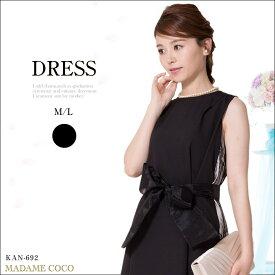 華奢レースバイカラーワンピースドレス M L パーティー 結婚式 二次会 ブラック KAN-692