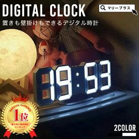 【母の日】早割 【ランキング1位受賞】立体 デジタル時計 置き掛け兼用時計 置き時計 壁掛け時計 3D LED デジタル おしゃれ 目覚まし時計 ブラック USB電源 自動調光 時計 卓上 目覚まし アラーム 温度 カレンダー 日付 LED CLOCK 送料無料