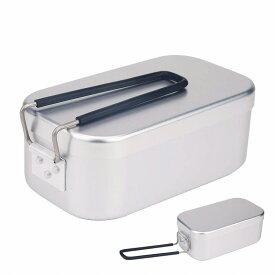 飯盒 メスティン 850ml アルミ ライスクッカー キャンプ アウトドア バーベキュー 炊飯 調理器具 用品 ソロキャンプ 登山 ドイツ弁当箱 ランチボックス 弁当箱 人気 おすすめ 2合 鍋 フライパン 軽量 コンパクト 送料無料
