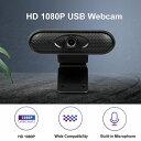 ウェブ カメラ usb マイク内臓 マイク付き パソコンカメラ WEBカメラ 1080P HD PCカメラ 在宅勤務 テレワーク テレビ…
