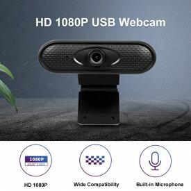 ウェブ カメラ usb マイク内臓 マイク付き パソコンカメラ WEBカメラ 1080P HD PCカメラ 在宅勤務 テレワーク テレビ電話 ウェブ会議 ヴィデオチャット 仕事 在宅ワーク スカイプ オンライン会議 おうち時間 送料無料