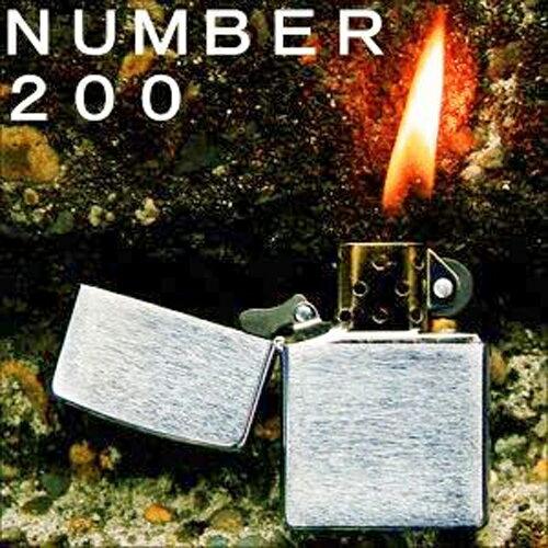 zippo/zippo ライター/ジッポ オイル/ジッポライター 【Zippo ジッポ #200】 正規品 スタンダード!シンプル! 永久保証! ブラスにクロームメッキ、ヘアライン加工 送料無料 】 ホワイトデー お返し祝い 父の日ギフト