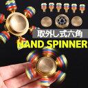 ハンドスピナー Hand spinner 取り外し【フィジェットスピナー フィジェット idget Spinner ウィジェット ステンレス…