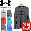 在庫処分 正規品 新品 アンダーアーマー UNDER ARMOUR ロングスリーブシャツ 1290797 【メンズ レディース トレーナー…