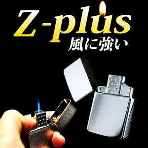 zippo zippo ライター zippo ジッポ オイル ジッポ 専用 【Z-plus!】 【ターボライターユニット】 ジッポーを ターボにカスタム Zippoブルー好きに ガスライター キャンプ 送料無料 】 ホワイトデー お返し祝い 父の日ギフト