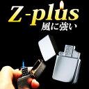 zippo zippo ライター zippo ジッポ オイル ジッポ 専用 【Z-plus!】 【ターボライターユニット】 ジッポーを ターボにカスタム Zippoブルー好きに ガスライター キャンプ