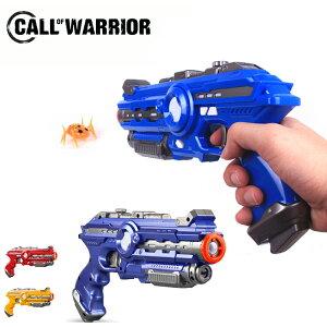 コールオブウォーリアー レーザーガン レーザー銃 男 男の子 対戦型 光線銃 キッズ 子ども 子供 赤外線 おもちゃ 子供 エアガン 同時対戦 プレゼント ギフト 3歳 小学生 男の子 女の子 こども