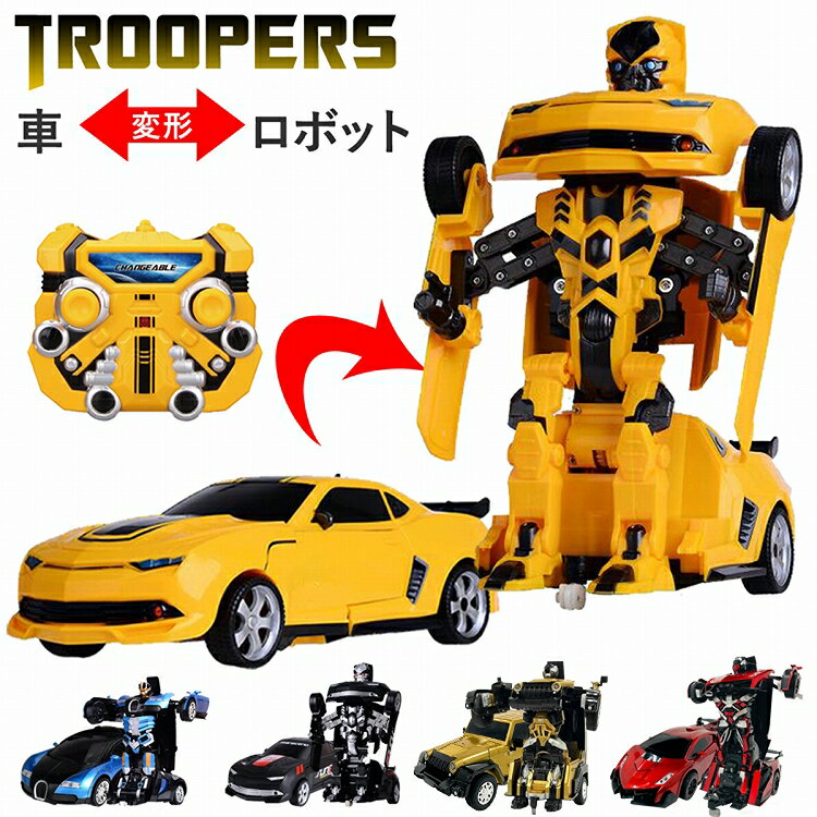 ロボット ロボット おもちゃ ロボット ラジコン ラジコン ラジコン 車 ラジコン TROOPERS トランスフォーム フィギア メカ 乗り物 玩具 男の子 女の子 キッズ 子供 遊具 誕生日 ギフト お年玉 子ども ギフト 3歳