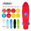 名入れ ミニクルーザー スケートボード スケートボード ボード クルーザー スケボー おもちゃ アウトドア 板 デッキ …