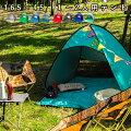 公園で便利に使えるポップアップテント・ワンタッチテントのおすすめを教えて。