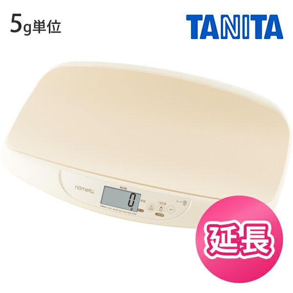 タニタ(TANITA) 授乳量機能付ベビースケールnometa 5g 【レンタル延長】 532P17Sep16