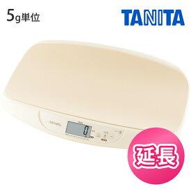 【レンタル】タニタ(TANITA) 授乳量機能付ベビースケールnometa 5g 【レンタル延長】