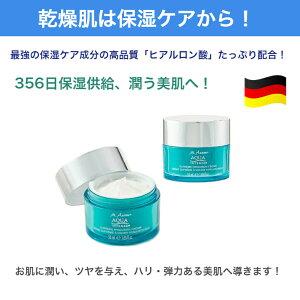 【M.Asamアクアヒアルロン酸クリーム2個セット】ヒアルロン酸 保湿ケア 浸透 しっとり 潤うお肌 敏感肌 乾燥肌対策