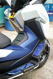 【一部国内在庫あり】ホンダ フォルツァ MF13 Revolution ステップボード 5色 4224960283