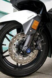 ホンダ フォルツァ MF13 Revolution フロント アクスル スライダー 5色 4201022283