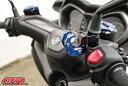 【国内在庫あり】ヤマハ XMAX GTR コンビニフック 5色 5228-4209005285003