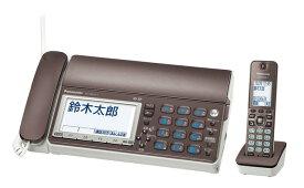 パナソニック デジタルコードレス普通紙ファクス(子機1台付き)KX-PD615DL-T