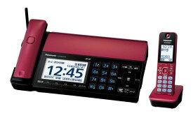 【納期未定 予約受付中】パナソニック デジタルコードレス普通紙ファクス(子機1台付き)KX-PD915DL-R